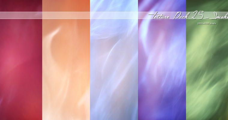 Texture025 – Smoke
